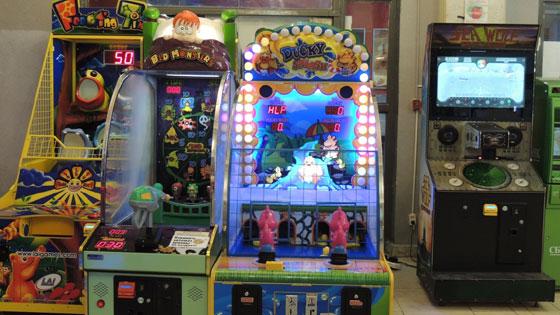 Бизнос детские игровые автоматы автомат игры слот автоматы играть сейчас бесплатно без регистрации